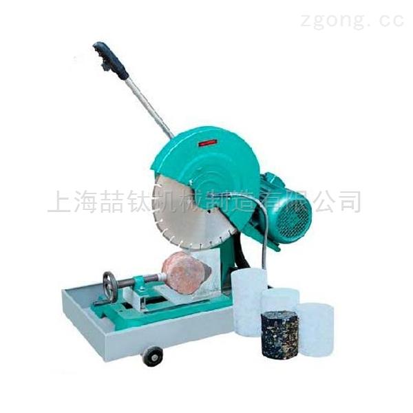 上海HQP-150混凝土切割机供应
