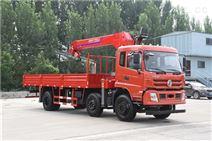 东风 大运底牌12吨随车吊  生产厂家