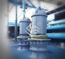 定制大流量潜水泵供应商