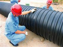 安阳1100钢带排水管厂家 HDPE钢带管