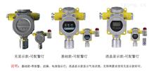 宁德臭氧泄露报警器检测气体超标设备价格