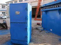 沧州单机脉冲除尘器生产厂家