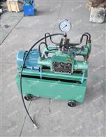 四缸电动试压泵