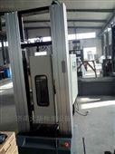 焊接鋼管高溫拉伸試驗機大牌促銷