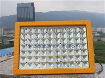化工厂LED防爆泛光灯150W加油站防爆投光灯