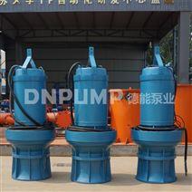 潛水排污泵排水泵