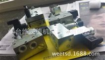 HAWE SVC58F-50电磁阀