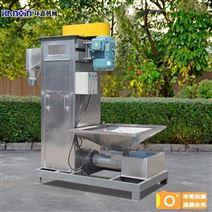 厂家供应环鑫塑料颗粒脱水机新机器低价促销