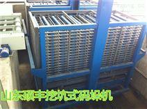外墙防火装饰玻镁板搅拌机设备厂家山东禹城
