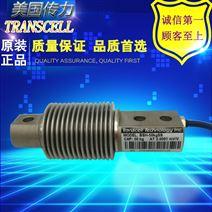梅特勒托利多MTB-50KG波纹管传感器