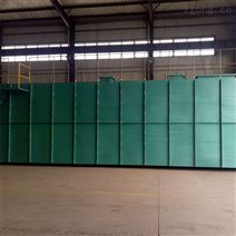 山东领航 印染废水处理设备厂家