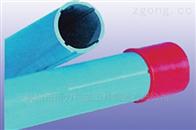 HR-76型PVC高精度測斜管