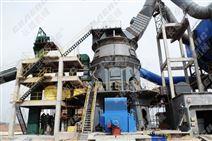 廣西時產30噸水泥粉磨設備大概多少錢