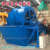 高效水轮洗砂机 轮斗式洗沙设备