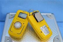 实验室便携式氢气检测仪 声光震报警