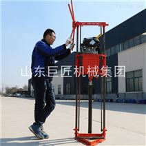 厂家供QZ-2B轻便取芯钻机岩心取样钻机