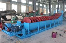 广东陆丰螺旋洗砂机厂家,水洗沙子机器价格