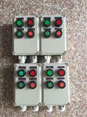 铸铝防爆接线箱400*500防爆配电箱