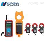 三相无线高压互感器变比测试仪制造商