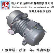 平板振动器生产厂家(宏达ZW-5/1.1kw)
