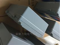 一体化电涡流位移变送器ZA-WYT-03-01-02