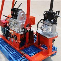 30型勘探钻机轻便液压取样钻机YQZ-30
