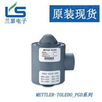 PGD-5T称重传感器