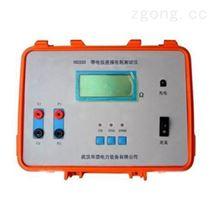 等电位连接电阻测试仪制造商