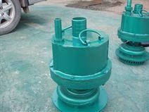 QW系列矿用风动潜水泵