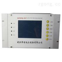 电能质量在线检测装置制造商