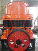多腔型圆锥式破碎机损耗小效率高生产量大