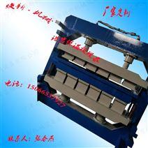 山東創新高技能珍珠巖保溫板設備成型壓板機