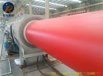 贵州遵义隧道施工逃生管道厂家|橘色外观