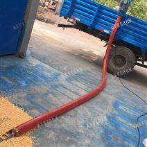 玉米小麥車載吸糧機 便攜式收糧機廠家