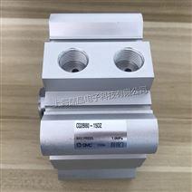 SMC新款标准薄型气缸CQ2B80-15DZ