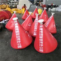 航标浮球塑料拦船航标