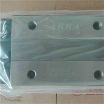 广州PMI导轨代理商MSA15S-N银泰滑块