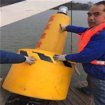 塑料水上禁航航标警示浮标塑料警示航标