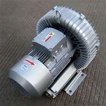 上海梁瑾3KW漩涡气泵