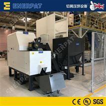 江苏厂家专业生产200吨铁屑屑饼机