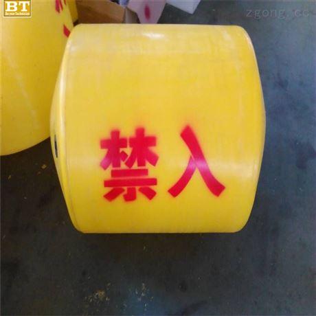 河道拦污航标拦截水面垃圾拦截浮球浮筒