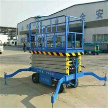 厂家生产高空作业升降平台移动货梯液压云梯