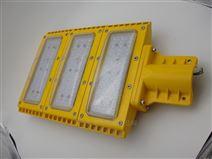 BTC8116LED防爆灯报价,洗煤厂LED模组灯50W