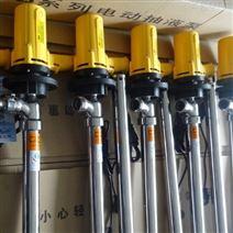 SB-3-1電動抽油泵