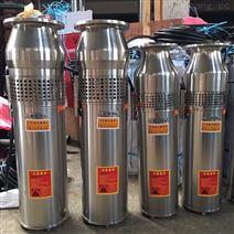 QSPF40-28-5.5不銹鋼噴泉泵
