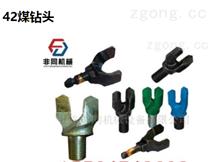 ZM12,ZM15煤电钻