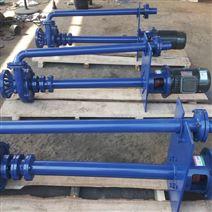 NLF50-8不锈钢污水泥浆泵