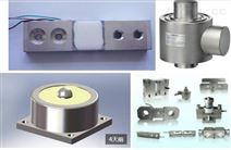 美国Tedea 1140-75kg称重传感器-广州南创