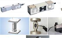 美国Tedea 1140-50kg称重传感器-广州南创