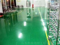 环氧树脂地坪产品信息